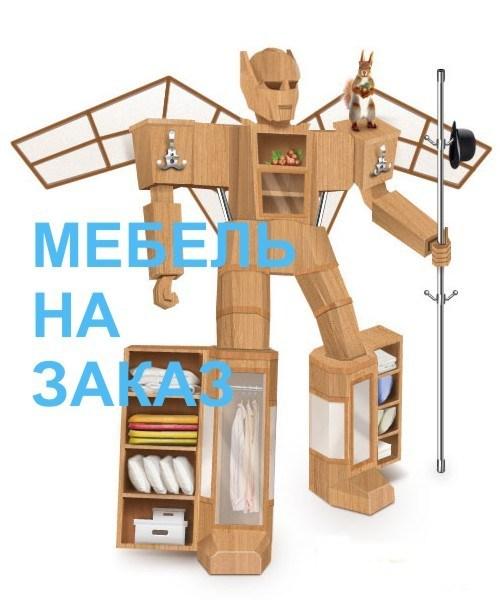 ishimbai.wcli.ru